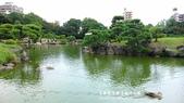日本澄清庭園之我的旅遊足跡:DSC_2193.jpg