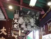 日本東京築地市場美味之旅:DSC01655.JPG