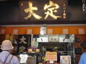 日本東京築地市場美味之旅:DSC01649.JPG