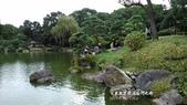 日本澄清庭園之我的旅遊足跡:DSC_2190.jpg