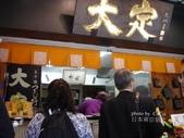 日本東京築地市場美味之旅:DSC01650.JPG
