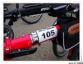 2008.11.09拉拉山單車之旅:004.jpg