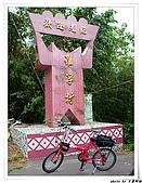 2008.11.09拉拉山單車之旅:021.jpg