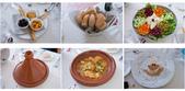 2016 摩洛哥:午餐