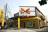 96年  台南柏林蛋糕店(中華東路總店):001.jpg