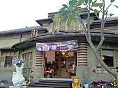 新化虎頭埤:新化街役場