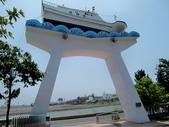 屏東縣崎峰社區及濕地:CIMG4477.JPG