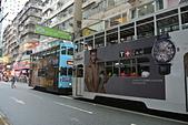 香港、深圳:DSC_0792.JPG