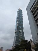 台北101信義商圈:IMG_3148.JPG