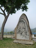 埔里紙教堂.圓滿教堂.鯉魚潭:CIMG3637.JPG