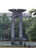 內政部移民署台南服務站:台南228紀念碑