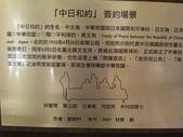 台北賓館:CIMG0637.JPG