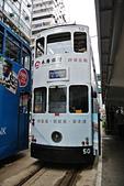 香港、深圳:DSC_0783.JPG