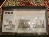 台北賓館:CIMG0645.JPG