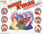 聖誕:圣诞动漫壁纸[天使动漫][WWW.TSDM.NET]206.jpg
