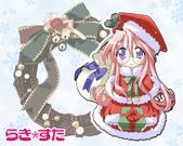 聖誕:圣诞动漫壁纸[天使动漫][WWW.TSDM.NET]213.jpg