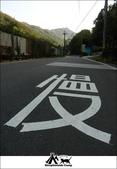 安靜團002,新竹尖石金鶯營地:1.jpg