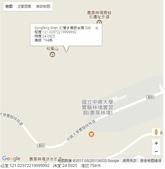 OTHER:松風山步道.jpg