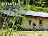 2013旅行視界,員山雙連埤春日小旅行:封面.jpg