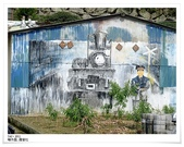 2012露營,嘉義阿里山雲景露營區:雲景營地-7.jpg