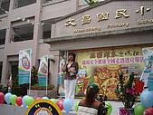 2008 大甲媽祖遶境活動投稿相簿:[wtliu.wang] 文昌國小舞台區.jpg