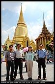 曼谷:來..來..來..排排站....