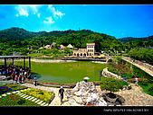 新社古堡花園:03.jpg