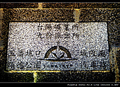魚路古道_九份山城:DSCF4680.jpg