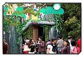 十八尖山賞花月:DSC_3457