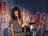2007修平校園演唱會:4625