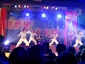 2007修平校園演唱會:4611