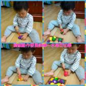 AA Play time 3 活動寫真:經細動作發展~水果切切樂