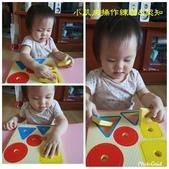AA Play time:認知及小肌肉操作