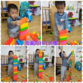AA Play time 3 活動寫真: