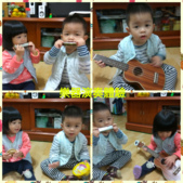 AA Play time 3 活動寫真:樂器體驗