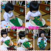AA Play time 3 活動寫真:美勞創作~聖誕樹