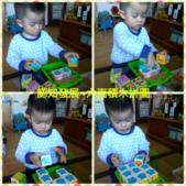 AA Play time 3 活動寫真:認知能力~六面拼圖