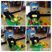 AA Play time:大動作發展遊戲 用腳搬球