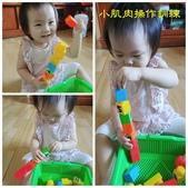 AA Play time:積木拆組遊戲