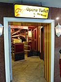 20101110捷克蜜月行(九)~維也納、白水公寓:P1030809.JPG