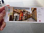 20101108捷克蜜月行(七)布拉格古堡:P1030368.JPG