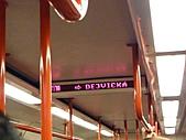 20101108捷克蜜月行(七)布拉格古堡:P1030293.JPG