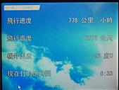20101103捷克蜜月行(二)~帖契、百威啤酒廠:P1020279.JPG