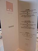 20101108捷克蜜月行(七)布拉格古堡:P1030567.JPG