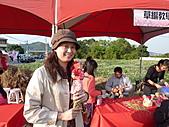 20101211三灣悠遊行:3_10.JPG