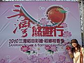 20101211三灣悠遊行:3_12.JPG