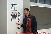 20081108往高雄的路上:006.JPG