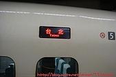 20081108往高雄的路上:008.JPG