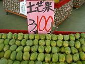 水果報告:PICT2039.JPG