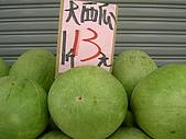 水果報告:PICT2042.JPG
